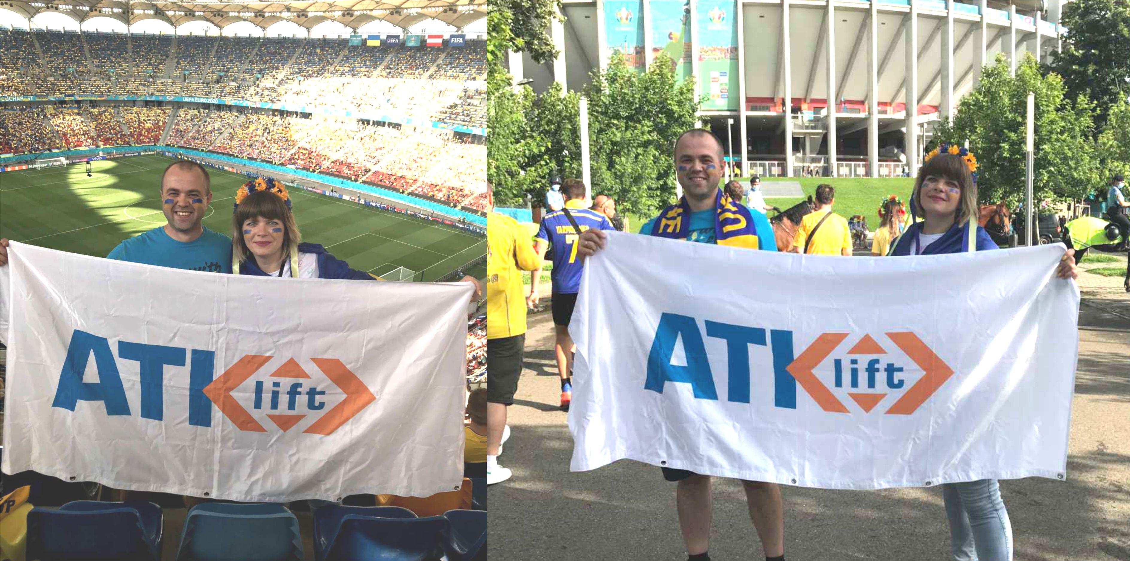 Вболіваємо разом за Укріїну!
